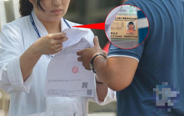 台媒拍到林志玲的司机与台大医院妇产部护理师碰面拿资料