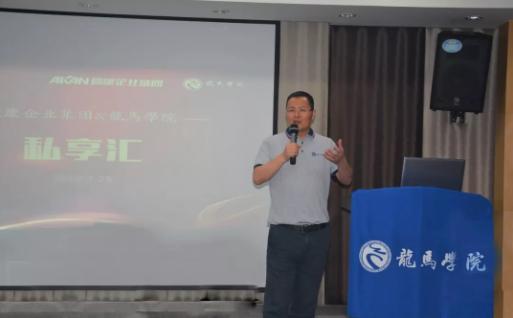 龙马企投家全球创新项目首期班学员、爱康企业集团(上海)有限公司董事长 郑立克
