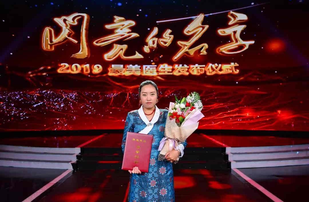 2019最美大夫:谭晓琴