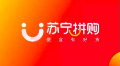苏宁拼购818实现35%转化率 女程