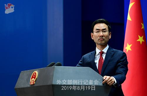 中方磋商团队将于9月赴美?外交部回应