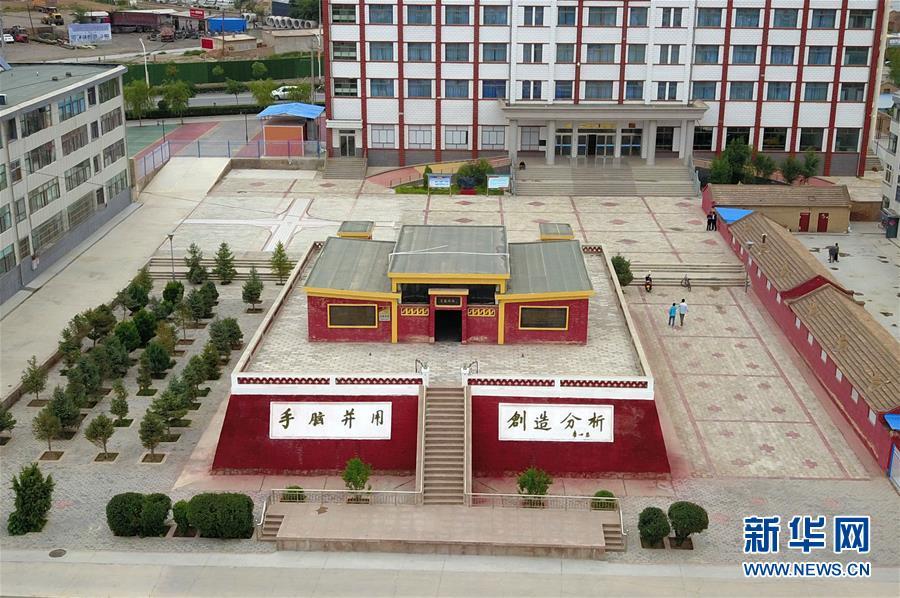 这是张掖市山丹培黎学校路易艾黎故居(8月21日无人机拍摄)。新华社记者 范培珅