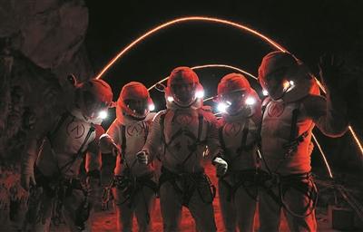 """「场内股票配资怎么做的」去西班牙洞穴体验""""火星生活"""""""