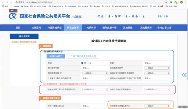 http://www.k2summit.cn/shumashebei/946080.html