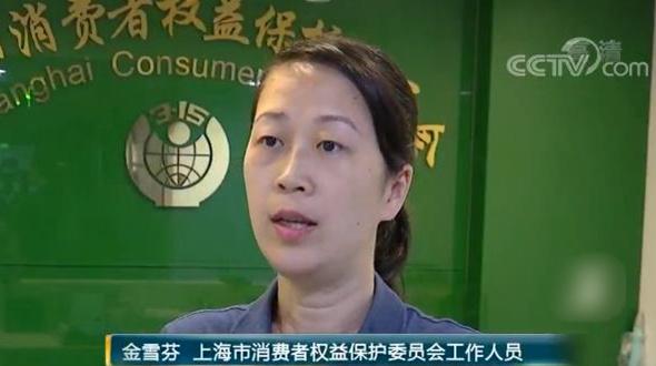 http://www.110tao.com/zhengceguanzhu/63374.html