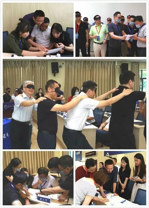 学员参与游戏,交流互动