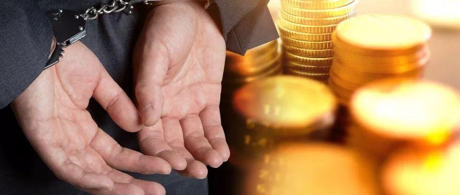 """<b>为了让女儿进银行,父亲花20万元""""买下""""招聘试题,卖家竟是……</b>"""