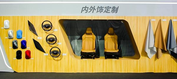 续航达650km Aion LX预售价25万起