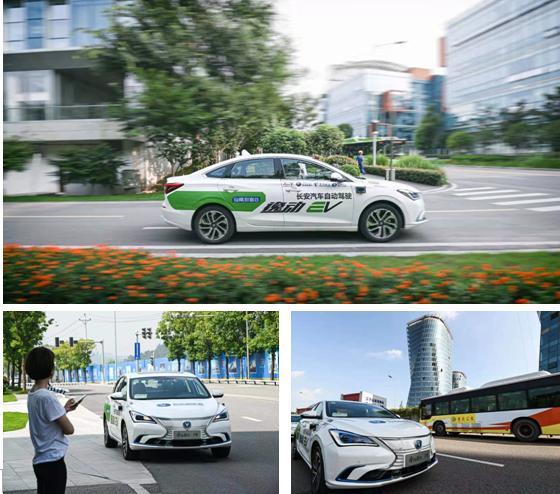 """""""5G 自动驾驶科技示范体验""""智博会同期盛大举行"""