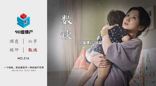 <b>大数据报告 | 中国女性生育罢工的背后 是被无视的机会成本</b>