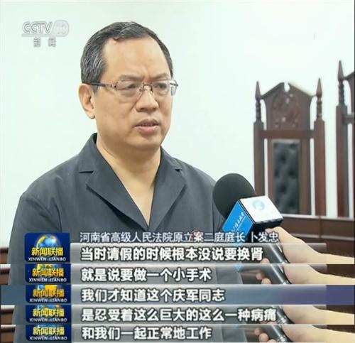 李庆军的家乡在济源市邵原镇北李洼村,1982年他考上了河南大学,成为村里第一个大学生。毕业后,李庆军先是做了一名老师,后来他又考取了西南政法大学法律硕士,1993年进入河南省高级人民法院。