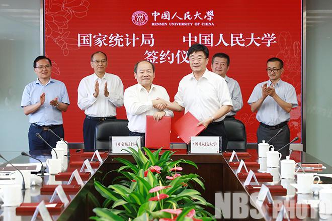 国家统计局与中国人民大学签署协议合作共建数据开发中心