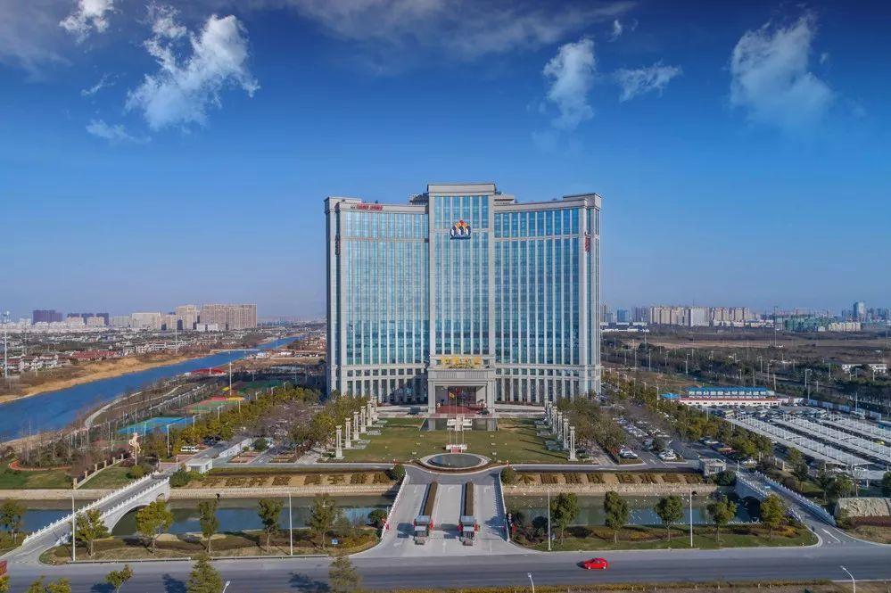 <b>中南建设:在行业变革中稳步前行,上半年营收、净利双增</b>