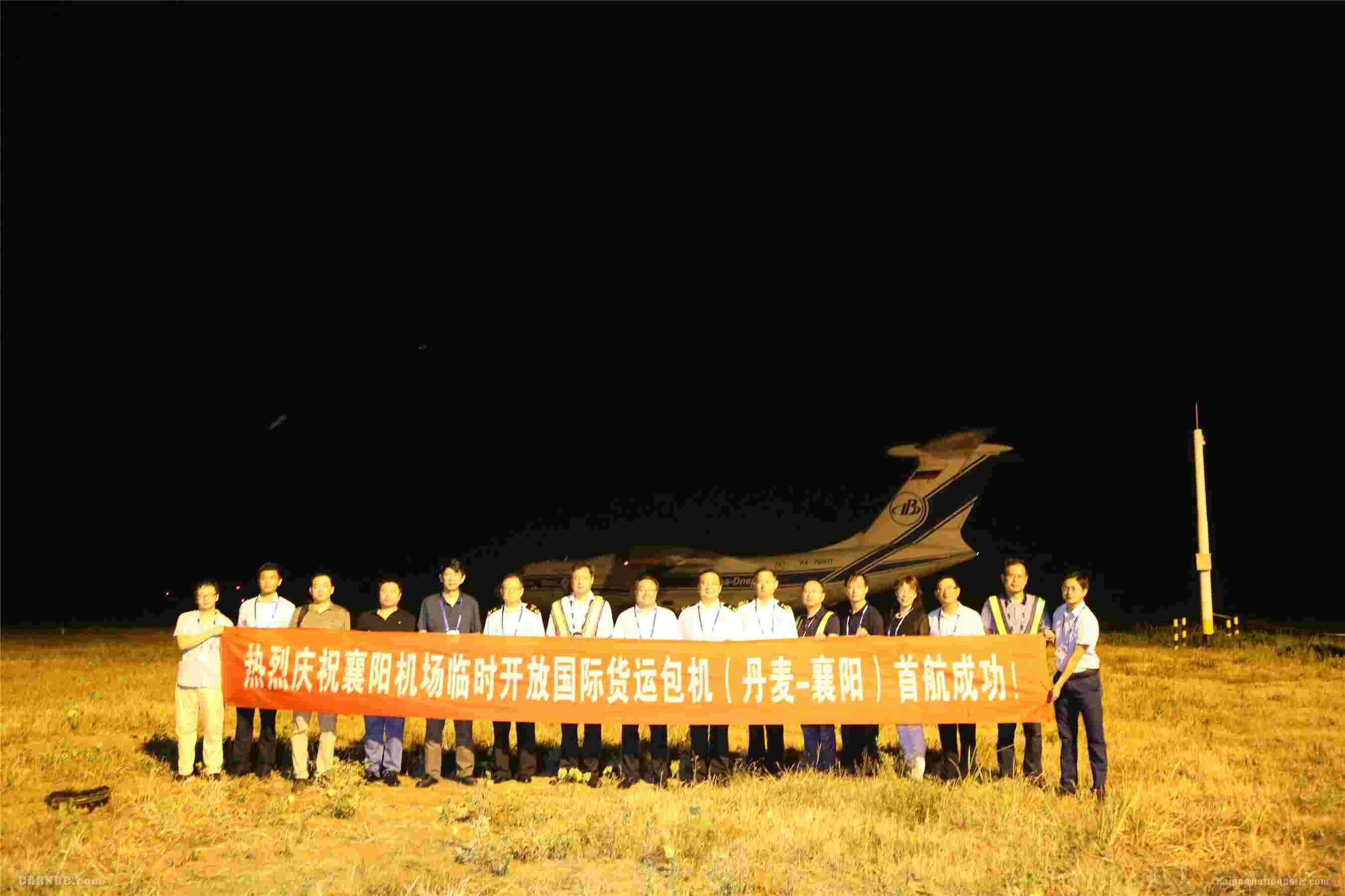 暑运落幕襄阳机场旅客吞吐量超37万人次