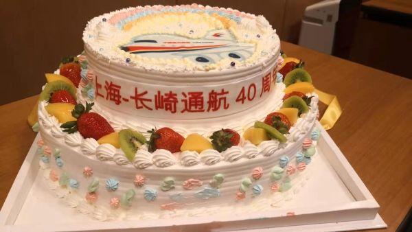 东航举办2019年上海-长崎航线通航40周年庆祝活动