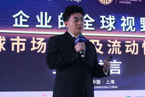 香港大学SPACE中国商业学院教授陆晨