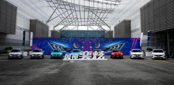 风神奕炫抢先支付价6.49万元起 基于CMP平台打造