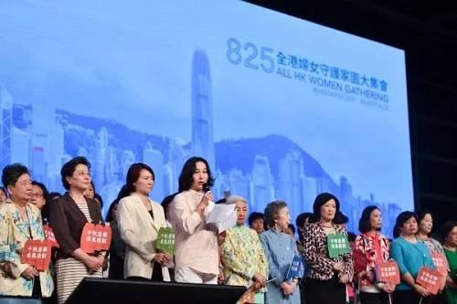8月25日,香港各界妇女联合协进会主席何超琼在全港妇女守护家园大集会上发言。(新华社)
