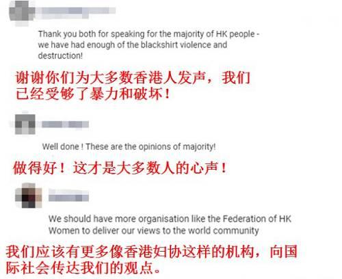 事实上,已经有越来越多的香港公众人物站出来,在国际场合发声,呼吁止暴制乱。