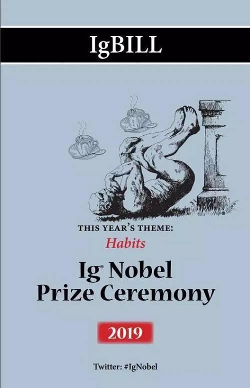 """今年的搞笑诺贝尔奖主题为""""习惯""""。图据奖项官网"""