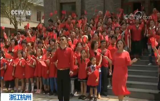 """中秋佳节团圆之际,在杭州瓶窑镇里窑老街,来自各行各业的300名志愿者上演了一场""""快闪""""活动。伴随着钢琴和小提琴的演奏,300多名志愿者,一齐放声歌唱,将气氛推向高潮。"""