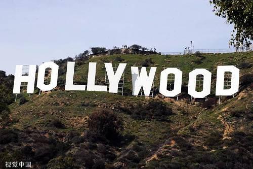 好莱坞山。