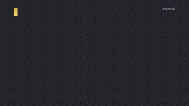 值得注意的是,《诛仙Ⅰ》其实是一部粉丝电影,根据灯塔专业版的数据