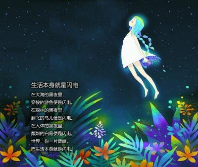 http://www.astonglobal.net/caijing/982356.html