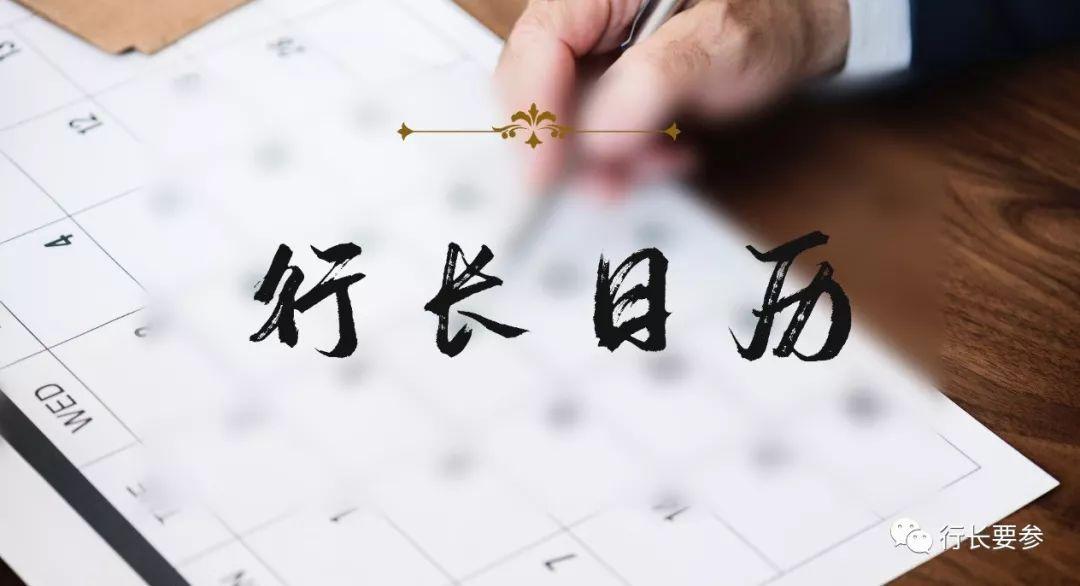 http://www.ahxinwen.com.cn/shehuizatan/72335.html