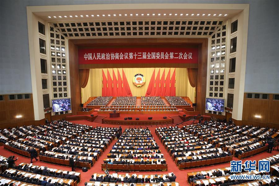 2019年3月3日,中国人民政治协商会议第十三届全国委员会第二次会议在北京人民大会堂开幕。 新华社记者 姚大伟
