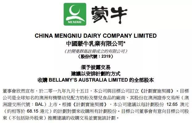 http://www.k2summit.cn/shehuiwanxiang/1084193.html
