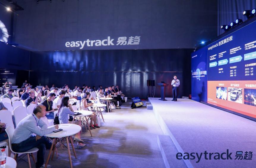 易趋(easytrack)10新款上线,市场需求爆发,融资计划在即