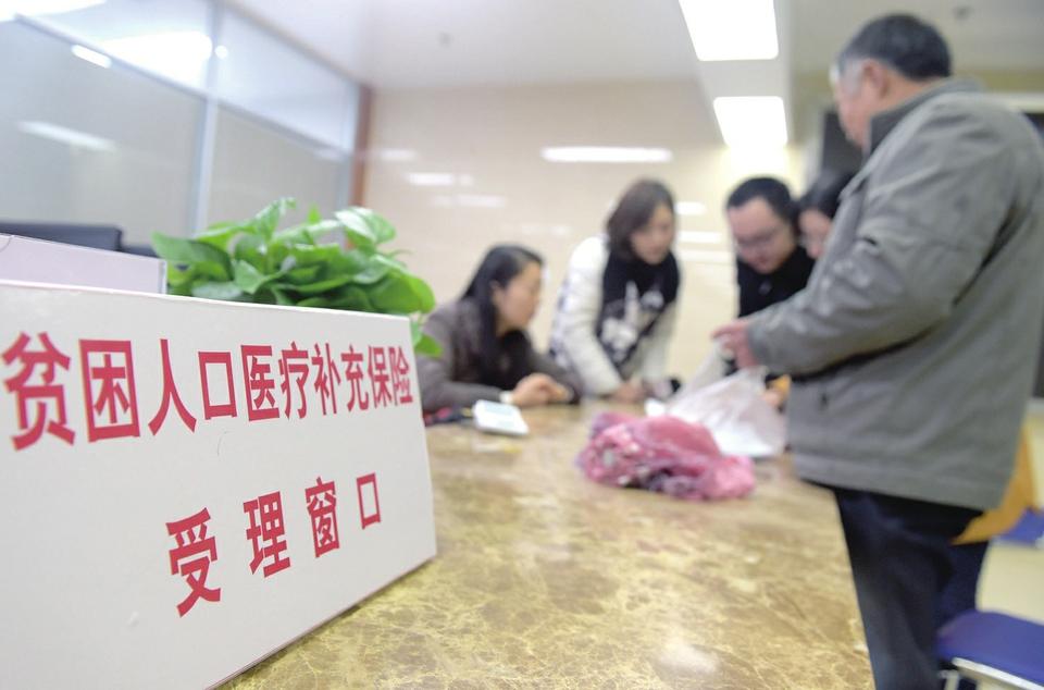 农村人口比例_泸州:农村贫困人口大病患者降低起付线提高支付比例