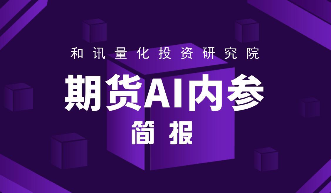 http://www.umeiwen.com/caijingmi/796515.html