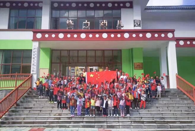 前方消息丨怒江新湖乡村幼儿园开园过半啦!!