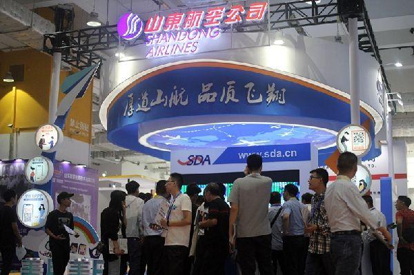 助建数字山东山航亮相第十二届(济南)国际信息技术博览会