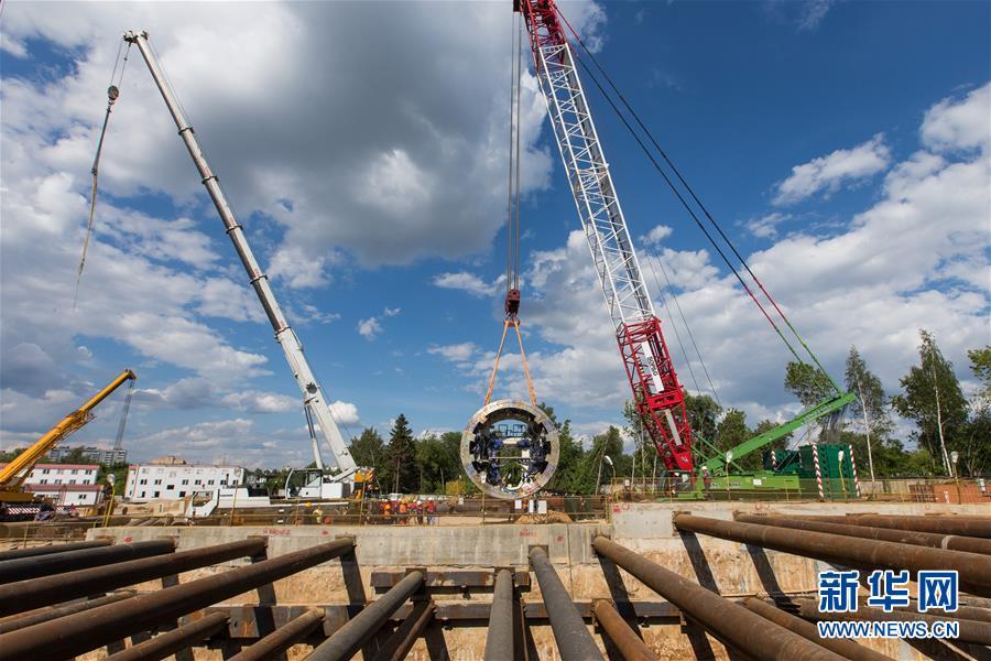 2018年6月3日,在俄罗斯首都莫斯科,承建莫斯科地铁项目的中国铁建股份有限公司(中国铁建)吊装盾构机核心部件。新华社记者 白雪骐