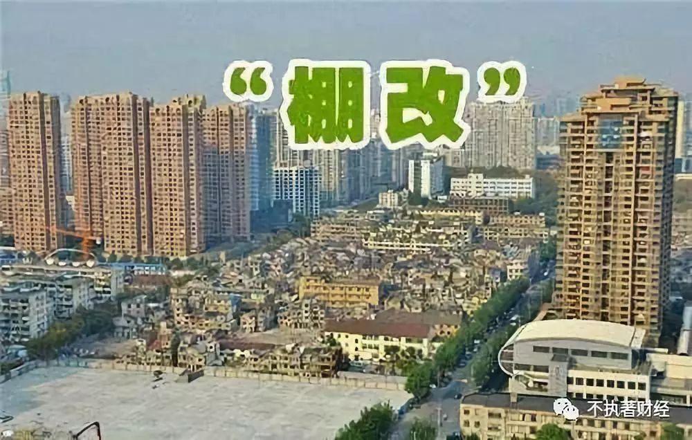 """三四线城市将迎来新一轮房价降价""""跌势""""?"""