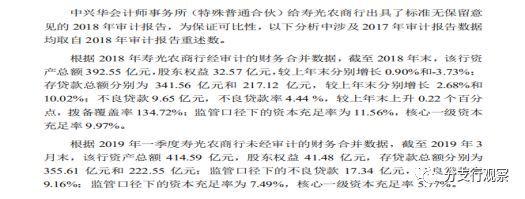 http://www.fanchuhou.com/yule/980042.html