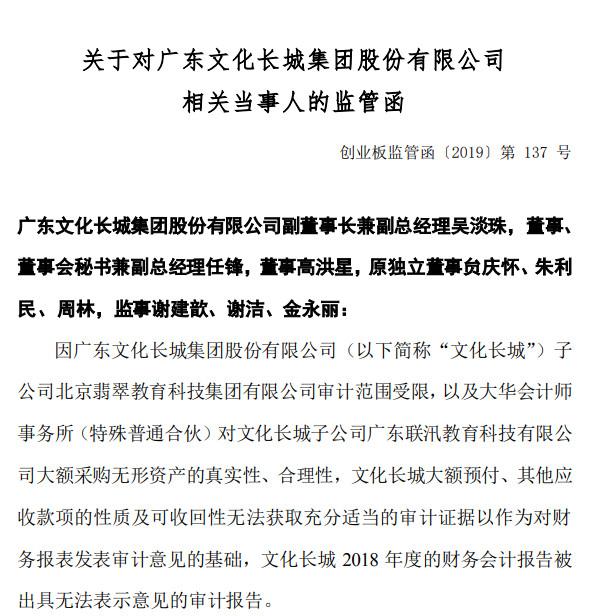 http://www.jindafengzhubao.com/qiyexinwen/29616.html