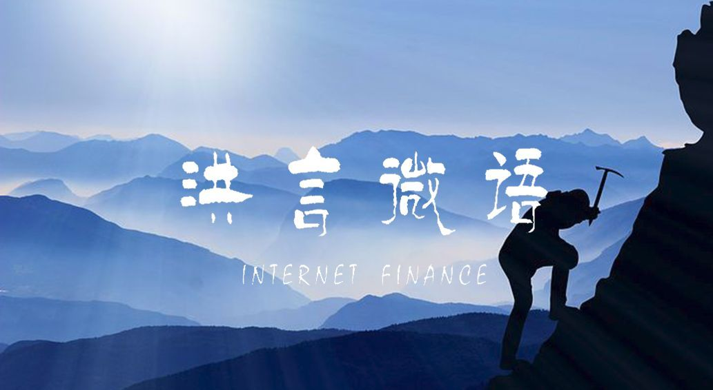 http://www.110tao.com/dianshangO2O/79925.html