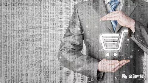<b>银保监会列清单:银行保险机构全面自查侵害消费者权益乱象</b>