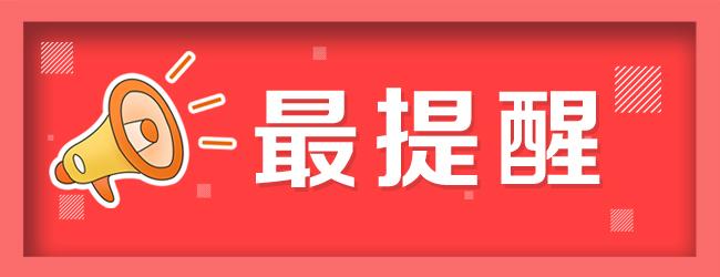"""【最提醒】@河北人,冷空气继续行 """"冻"""",这样做可以驱寒!"""