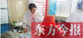 """""""全国高血压""""日 商丘市中心医院义务开展义诊咨询"""