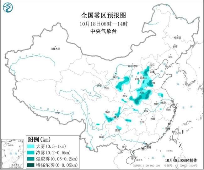 大雾黄色预警 北京河北河南山东等地局地能见度不足500米