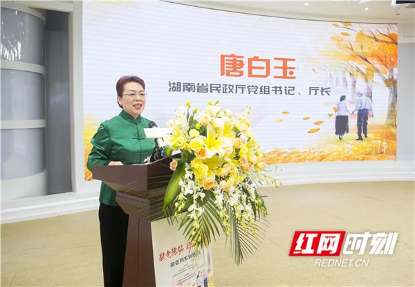 http://www.cyxjsd.icu/hunanxinwen/69827.html