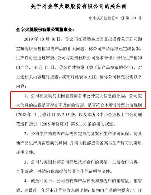 http://www.shangoudaohang.com/yingxiao/224675.html