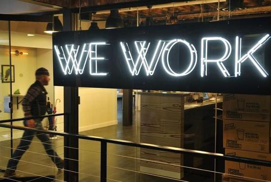 WeWork上市失败 评论:意味着烧钱时代终结