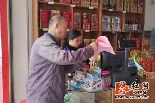http://www.fanchuhou.com/yishu/1028405.html