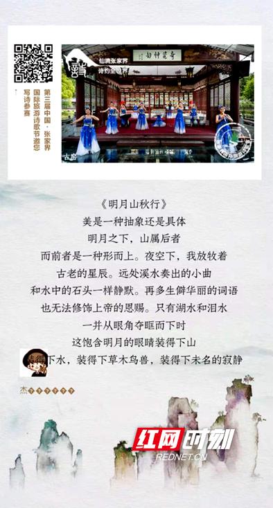 http://www.hunanpp.com/kejizhishi/70642.html